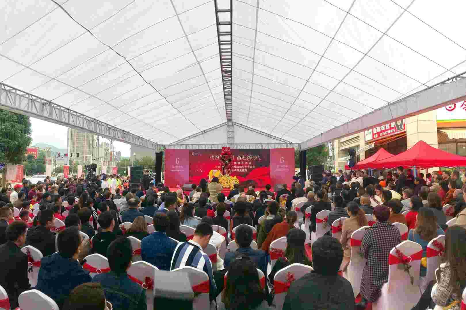 龙里县珑庭芳格蘭维大酒店开业盛典圆满成功