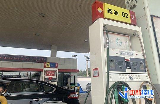 国内油价或七连涨:春节后首调上涨预期大