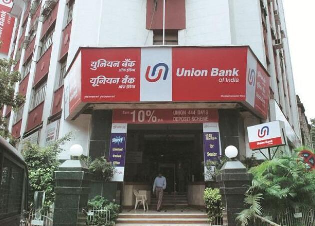 国有的印度联合银行第四季度利润为133亿卢比