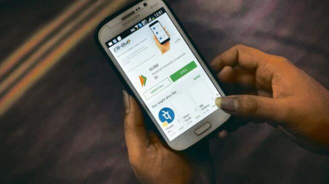 电子钱包可能会重新获得货币
