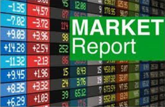 大马交易所开局谨慎 塞尔巴·迪纳米克在活跃的交易中下滑