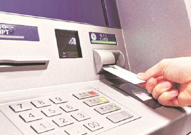 印度储备银行对四家白标ATM运营商处以6千万卢比的罚款