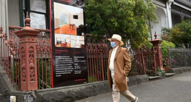 国际货币基金组织警告澳大利亚房价飙升
