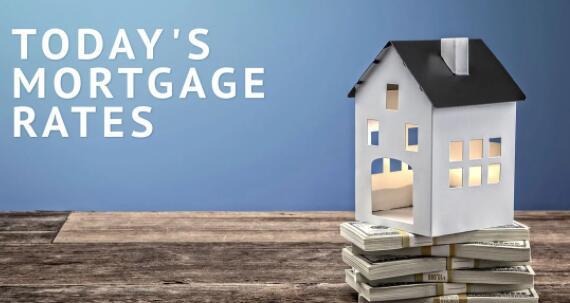 固定利率抵押贷款利率上升