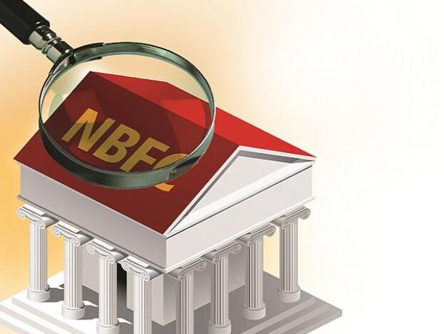 在第一季度达到高峰后NBFC的不良贷款在22财年将缓解